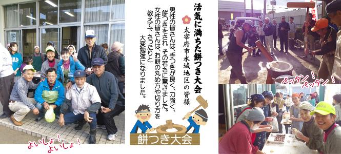 month_47_mochi