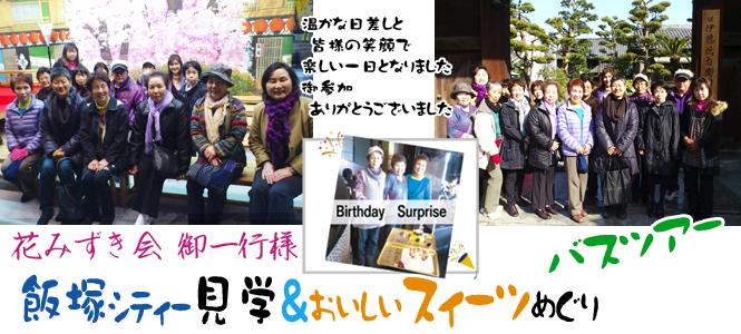 month_49_mizuki